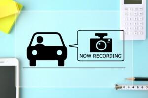 軽貨物ドライバーにおすすめドライブレコーダー
