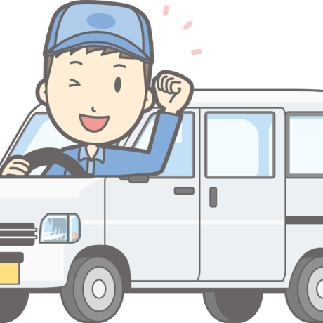 https://keikamotsu-driver.jp/wp-content/uploads/2021/02/510063-460x460.png